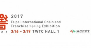 International Chain & Franchise Exhibition Taipei