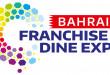 Bahrain Franchise Logo-01