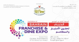 2nd Bahrain Franchise Expo cabecera