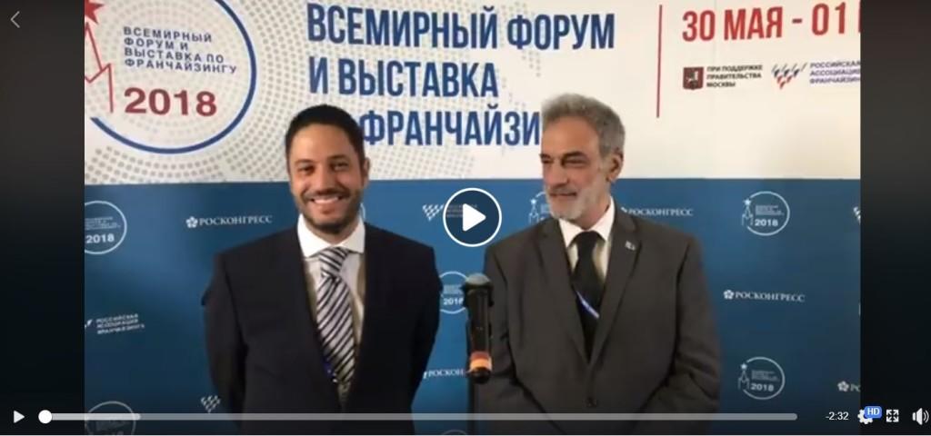 Lucas Secades AAMF y Jacobo Buzali AMF