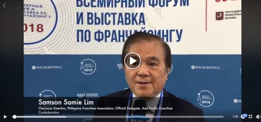 Samson Samie Lim PFA