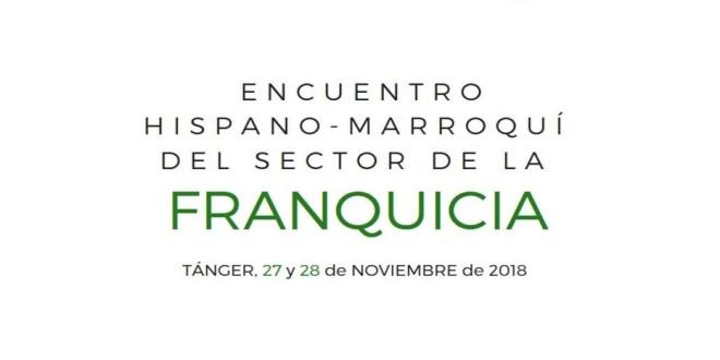Encuentro Tánger cabecera web