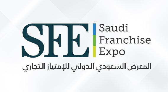 Cabecera Saudi International Franchise Expo 2019