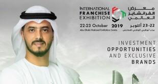 Feria Abu Dabi 2019 cabecera web