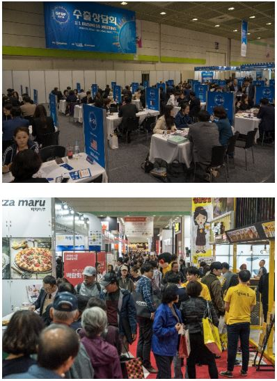 International Franchise Show Corea imágenes