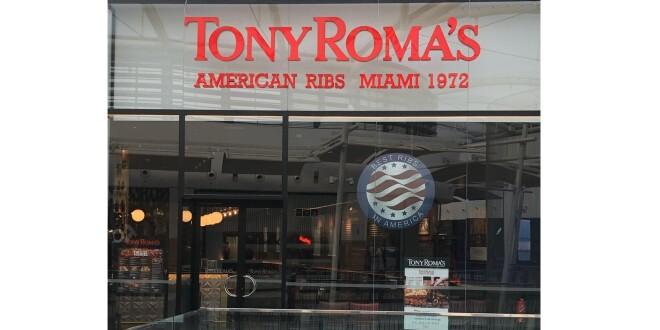 TONY ROMA'S ISLAZUL 11-2-20